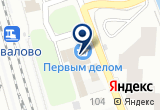 «Шувалово, автотехсервис» на Яндекс карте Санкт-Петербурга