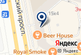 «НЕОН Клиник» на Яндекс карте Санкт-Петербурга