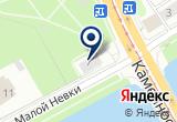 «Воскресная школа, Храм Рождества Иоанна Предтечи» на Яндекс карте Санкт-Петербурга