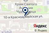 «Форвардинг Марин Эйдженси Лоджистикс» на Яндекс карте Санкт-Петербурга