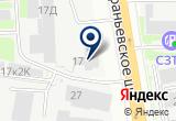 "«ООО ""Лама""» на Яндекс карте Санкт-Петербурга"