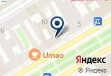 «РУССКОЕ ПОЛЕ МЕЖРЕГИОНАЛЬНЫЙ ОБЩЕСТВЕННЫЙ ФОНД ПОМОЩИ ВЕТЕРАНАМ И ИНВАЛИДАМ ВС И ПО» на Яндекс карте Санкт-Петербурга