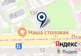 «ТМОП-1» на Яндекс карте Санкт-Петербурга