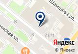 «Румба, магазин обуви для бальных танцев» на Яндекс карте Санкт-Петербурга