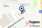«Тандем Строительные Машины, ООО» на Яндекс карте Санкт-Петербурга