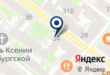 «ТОСНЕНСКАЯ СПРАВОЧНАЯ СЛУЖБА - Тосно» на Яндекс карте Санкт-Петербурга
