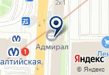 «Тест Петербург Сертификация» на Яндекс карте Санкт-Петербурга