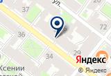 «Concept decor» на Яндекс карте Санкт-Петербурга