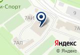 «Олимпийские надежды, ледовый зал» на Яндекс карте Санкт-Петербурга