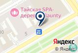 «ЦЕНТР ОБЕСПЕЧЕНИЯ СОХРАННОСТИ ДОКУМЕНТОВ АРХИВНОГО ФОНДА» на Яндекс карте Санкт-Петербурга