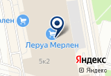 «Яблоко Room» на Яндекс карте Санкт-Петербурга