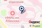 «Федеральный специализированный перинатальный центр» на Яндекс карте Санкт-Петербурга