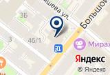 «StagePro» на Яндекс карте Санкт-Петербурга