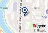«Юнона (ремонтно-реставрационная компания)» на Яндекс карте Санкт-Петербурга