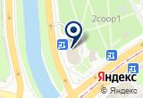 «Союзпечать, торговая сеть» на Яндекс карте Санкт-Петербурга