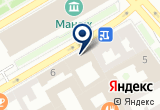 «Федеральный арбитражный суд Северо-Западного округа» на Яндекс карте Санкт-Петербурга