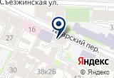 «Фармацевтический техникум» на Яндекс карте Санкт-Петербурга