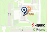 "«ООО ""Автолюкс""» на Яндекс карте Санкт-Петербурга"
