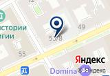 «РЕГИОН. ИЗГОТОВЛЕНИЕ ЭТИКЕТОК НА БУМАЖНОЙ И ТКАНЕВОЙ ОСНОВЕ» на Яндекс карте Санкт-Петербурга