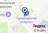 «УникумПласт» на Яндекс карте Санкт-Петербурга