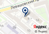 «СИГАЛ ЛЕНИНГРАД ЗАО» на Яндекс карте Санкт-Петербурга