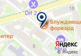 «СИ ЛТД, ООО, производственная компания» на Яндекс карте