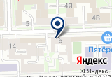 «ДриадаС» на Яндекс карте Санкт-Петербурга