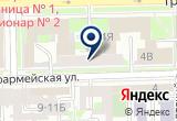 «ЯБЛОКО» на Яндекс карте Санкт-Петербурга