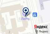 «Нева-вояж» на Яндекс карте Санкт-Петербурга