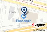 «ФИНАНСОВЫЙ КАПИТАЛ КБ ООО ОК №№ 29, 31, 32» на Яндекс карте Санкт-Петербурга