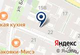 «Экология без границ, ООО, концерн» на Яндекс карте Санкт-Петербурга