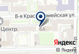 «ЭНЕРДЖИ-ЛАБ» на Яндекс карте Санкт-Петербурга