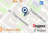 «Посейдон, интернет-магазин сантехники и напольных покрытий» на Яндекс карте Санкт-Петербурга