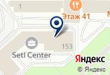«Эффективные технологии» на Яндекс карте Санкт-Петербурга