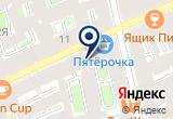 «ЦЕНТР-ПСКОВ ООО» на Яндекс карте Санкт-Петербурга