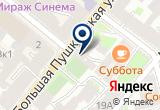 «ЭЛЕКТРОКАПЛЕСТРУЙНЫЕ ТЕХНОЛОГИИ НПЦ» на Яндекс карте Санкт-Петербурга