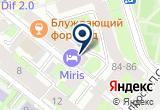 """«Учебный центр """"SunDay""""» на Яндекс карте Санкт-Петербурга"""