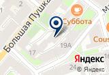 «Черный лес» на Яндекс карте Санкт-Петербурга