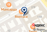 «Renaissance St.Petersburg Baltic Hotel» на Яндекс карте
