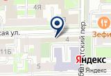 «Автоэлектрик (выездной автосервис)» на Яндекс карте Санкт-Петербурга