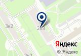 «Reliance» на Яндекс карте Санкт-Петербурга