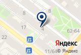 «Хоттермикс, ООО» на Яндекс карте Санкт-Петербурга
