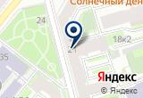 «Dsn Telecom» на Яндекс карте Санкт-Петербурга