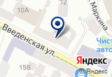 «ЯМАЛИЕВА ЧП» на Яндекс карте Санкт-Петербурга