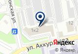 «Вест-Ком трейд» на Яндекс карте Санкт-Петербурга