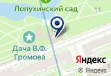 «№ 2 ЦЕНТР РАДИОВЕЩАНИЯ И РАДИОСВЯЗИ» на Яндекс карте Санкт-Петербурга