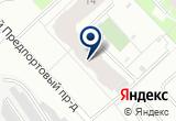 «АСП-автоСПБ» на Яндекс карте Санкт-Петербурга