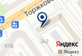 «ЮстицГарант» на Яндекс карте Санкт-Петербурга