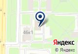 «Хортэк-Центр» на Яндекс карте Санкт-Петербурга