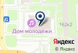«ЦЕНТР КОЖАНОЙ МОДЫ» на Яндекс карте Санкт-Петербурга